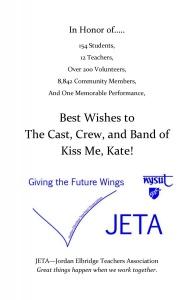 2015-Kiss-Me-Kate